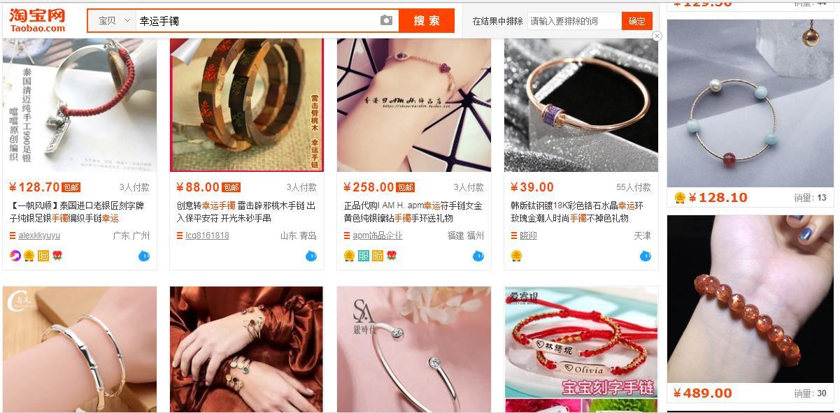 Chất lượng các loại vòng tay may mắn từ Trung Quốc 3
